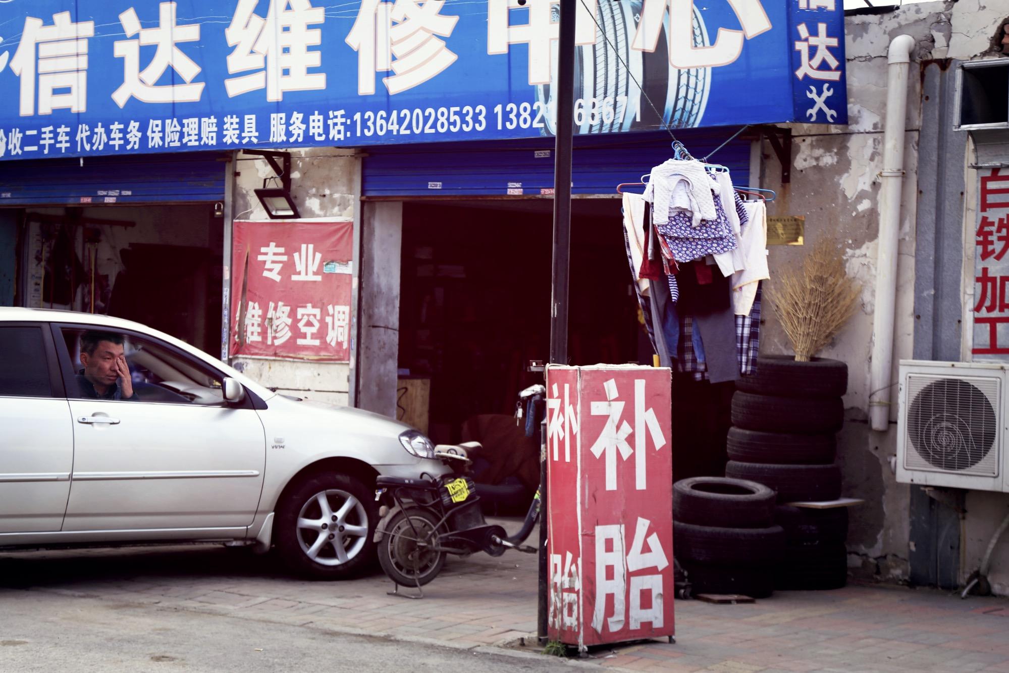 China_2016_Jarek_Raczek_WEB_19