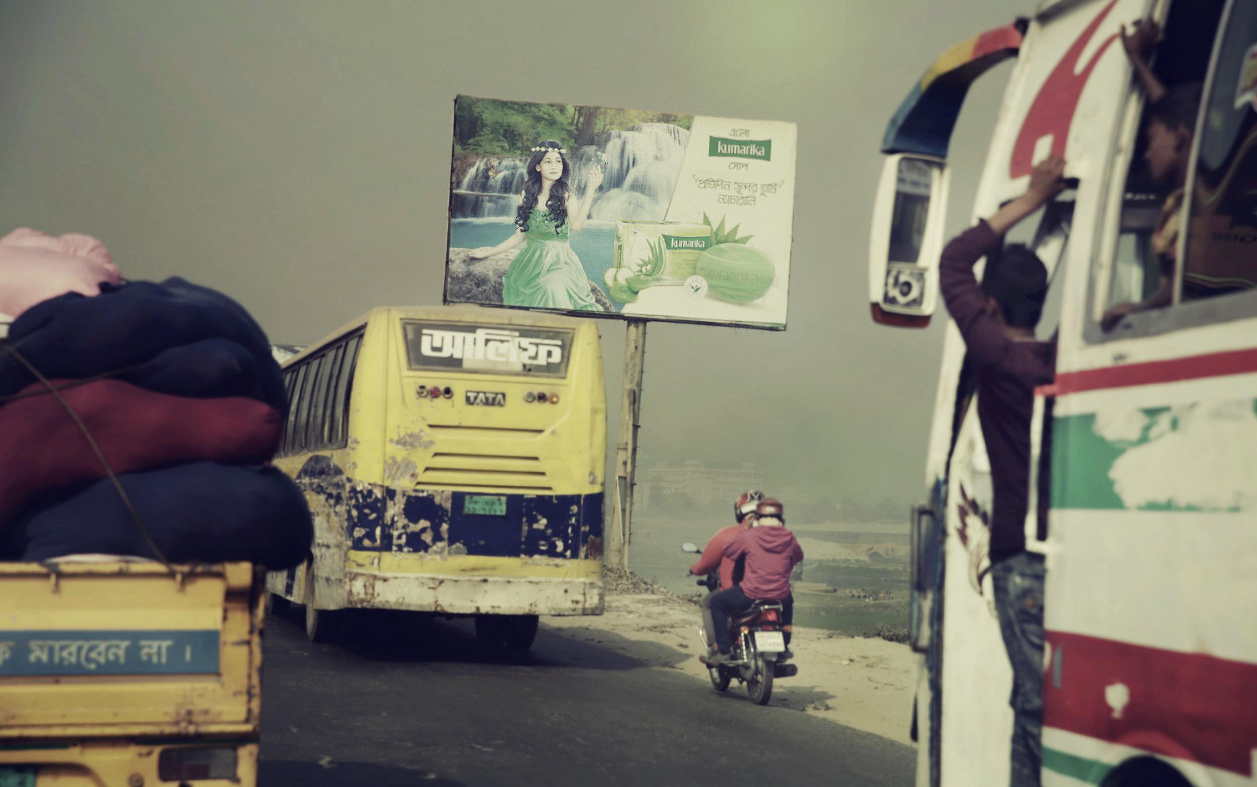 _P8B1200_Bangladesh_Jarek_Raczek_WEB_Final3