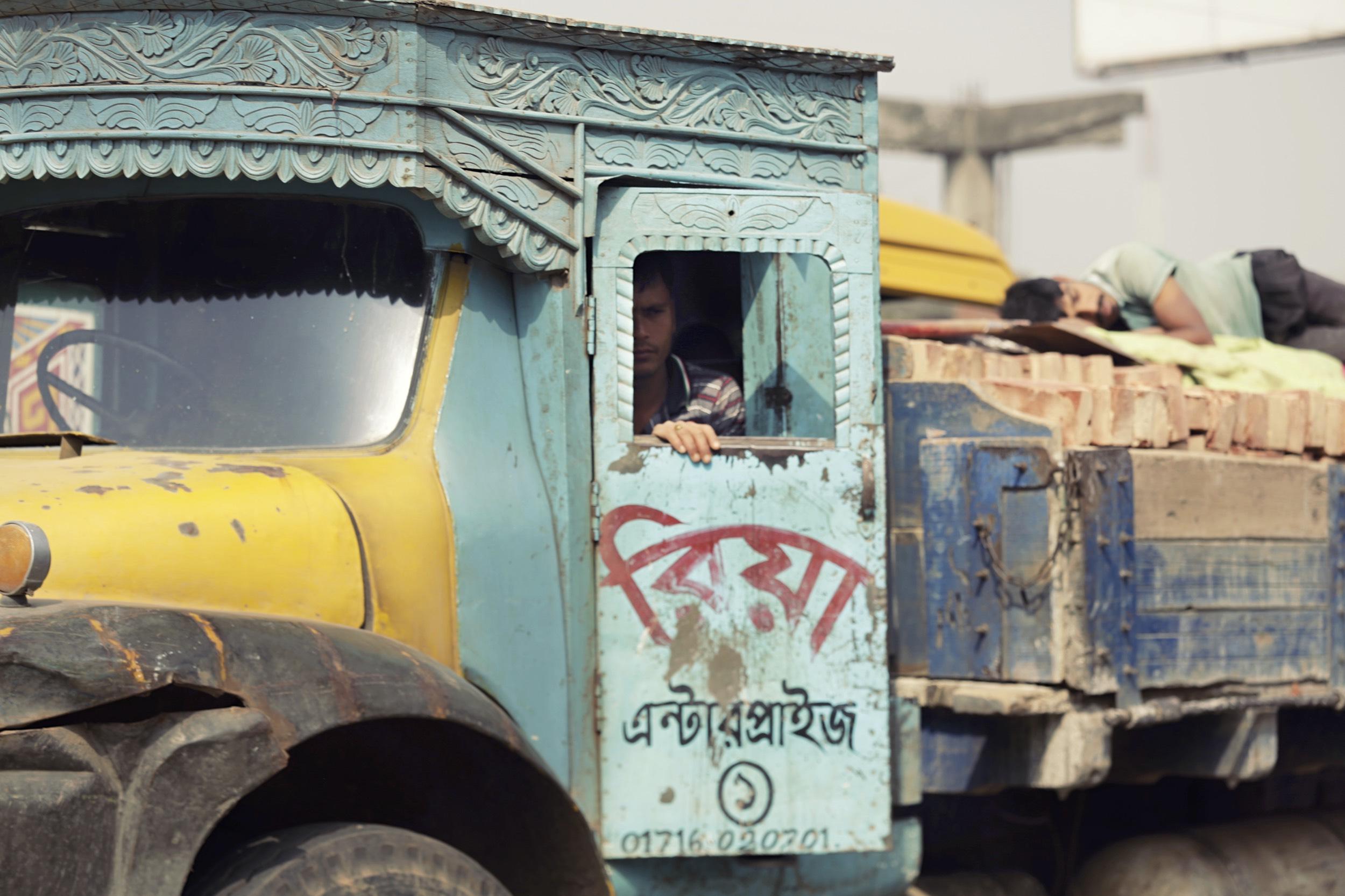 _P8B1244_Bangladesh_Jarek_Raczek_WEB